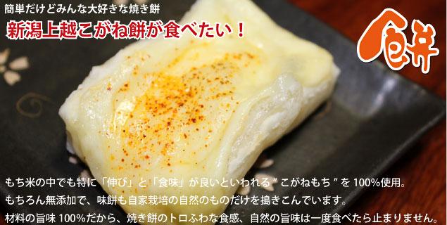 米と餅ギフトサブ